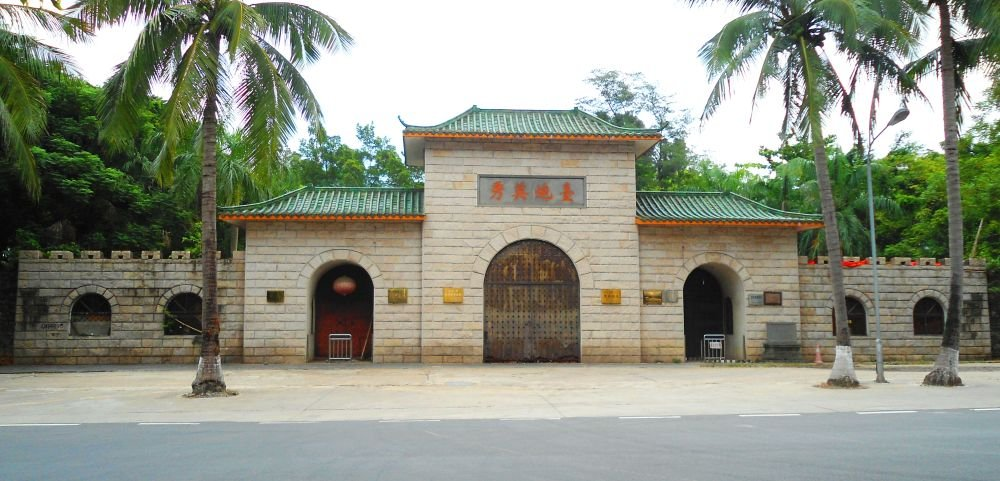 Форт Сюин (Xiuying Fort)