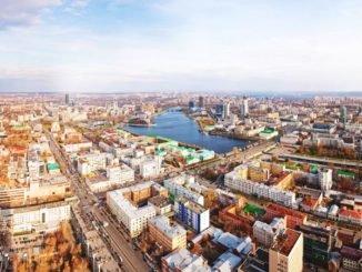 Города на букву А в России