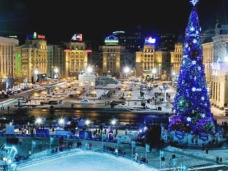 Города Украины на букву А