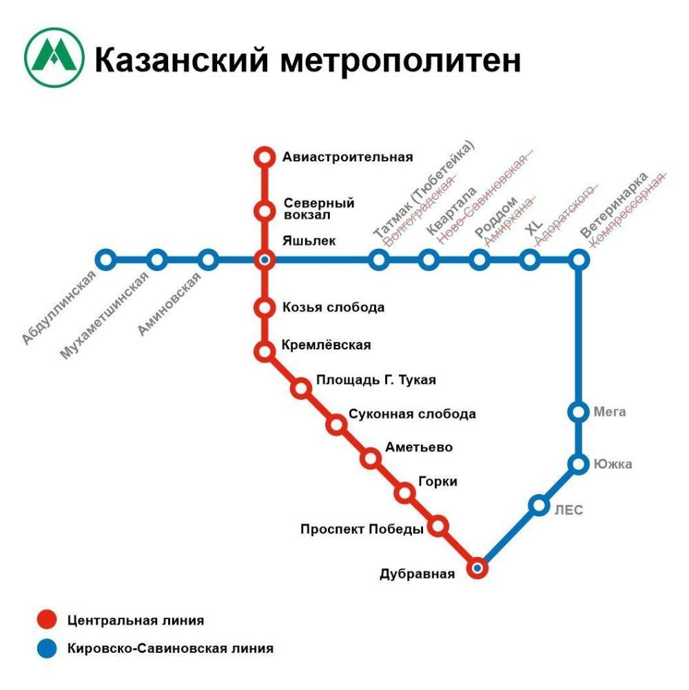 карта казанского метро