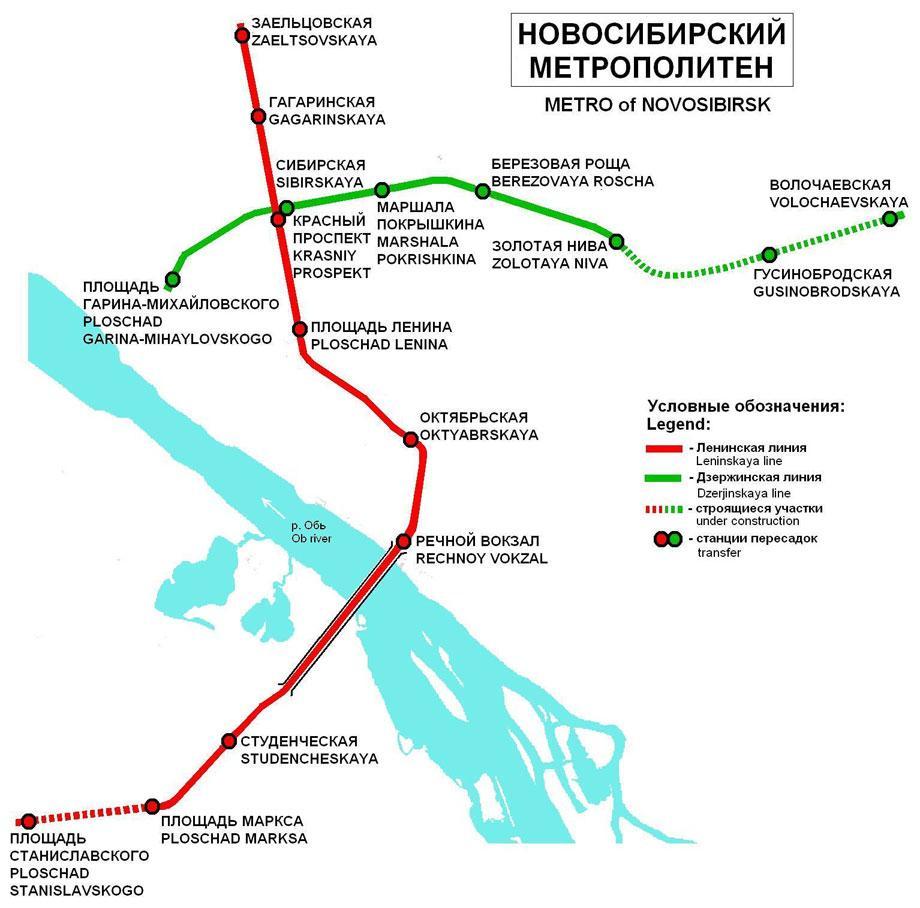 карта новосибирского метро