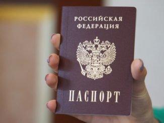 срок действия паспорта РФ