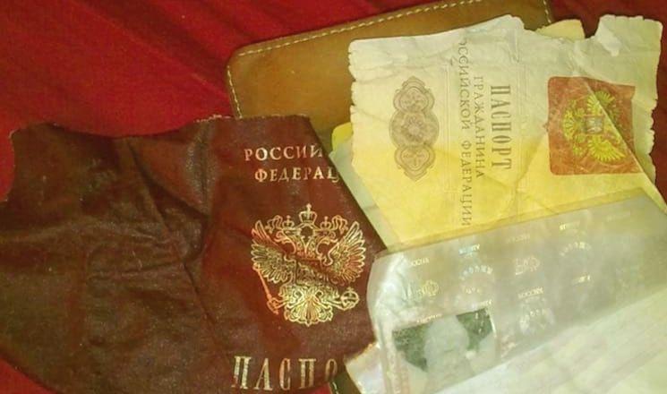 штраф за порчу паспорта