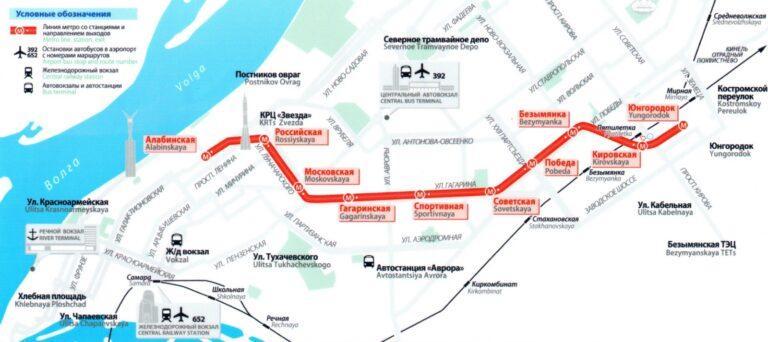 карта самарского метро