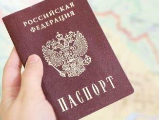 сроки изготовления паспорта