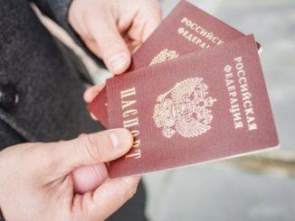 можно ли получить паспорт в другом городе