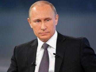 Зарплата президента РФ Путина