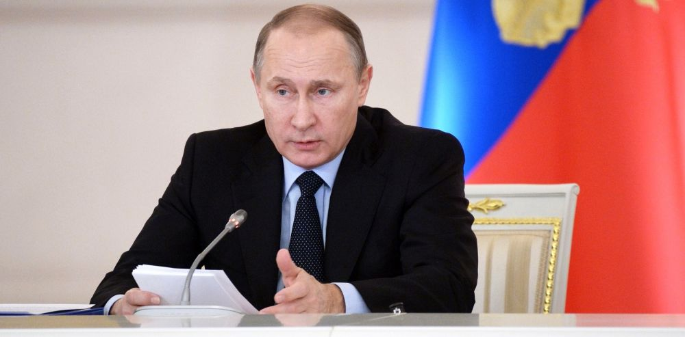 Официальная зарплата президента России Владимира Владимировича Путина фото