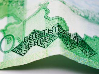 Минимальные и средние зарплаты в Казахстане
